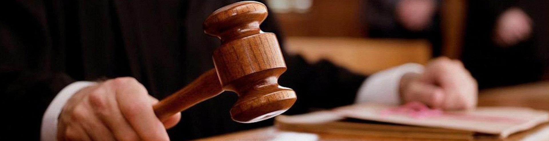 арбитражные споры в Рязани