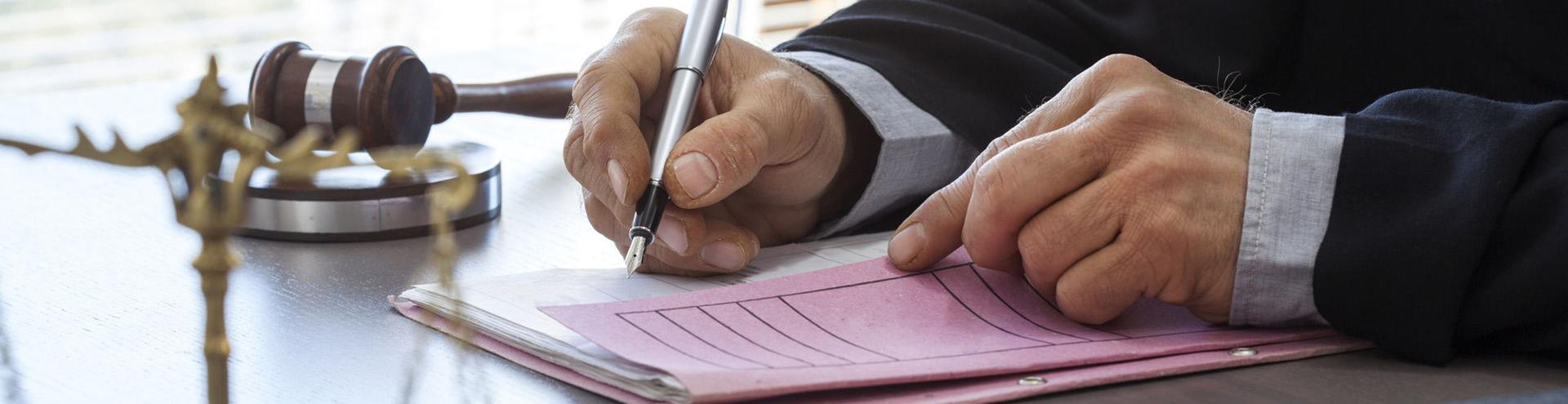 розыск должника в исполнительном производстве в Рязани