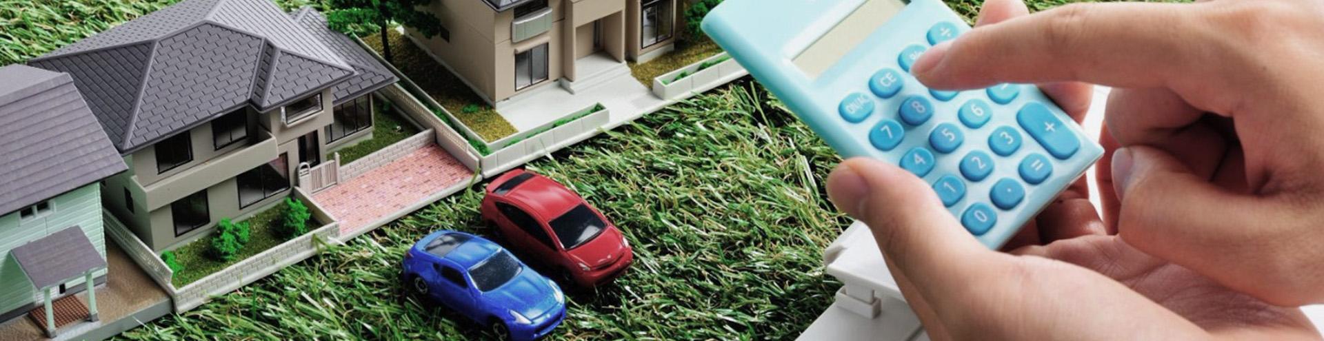 уменьшение кадастровой стоимости земли в Рязани
