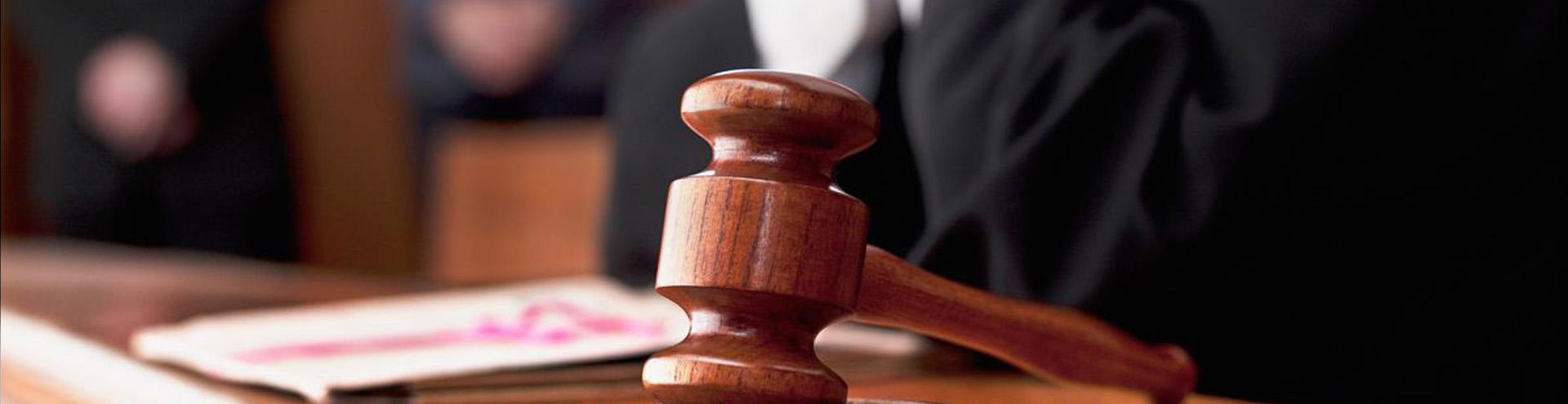 апелляционная жалоба в Рязани и Рязанской области