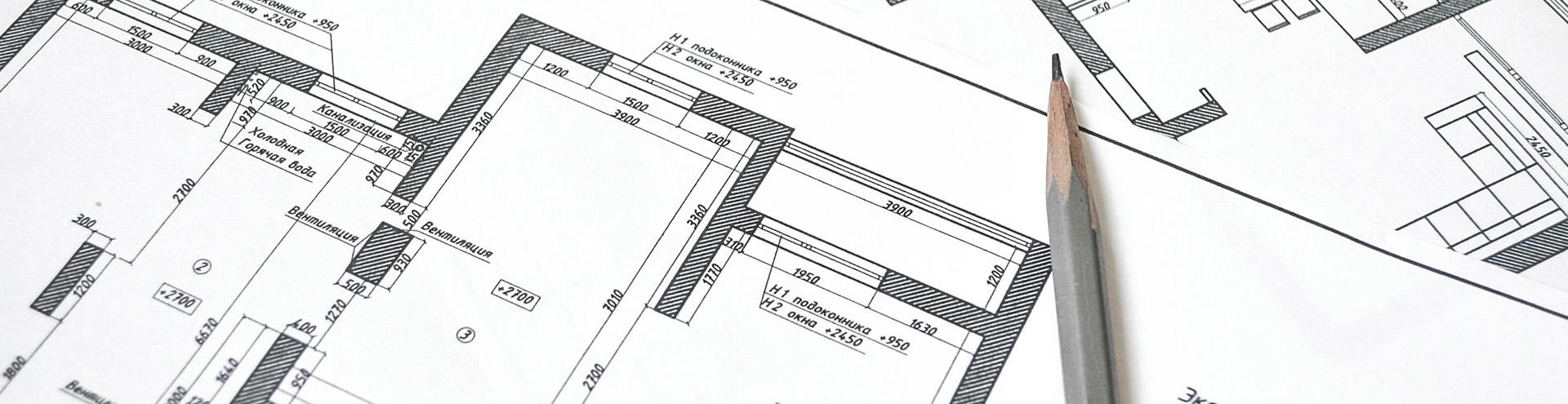 согласование перепланировки нежилого помещения в Рязани