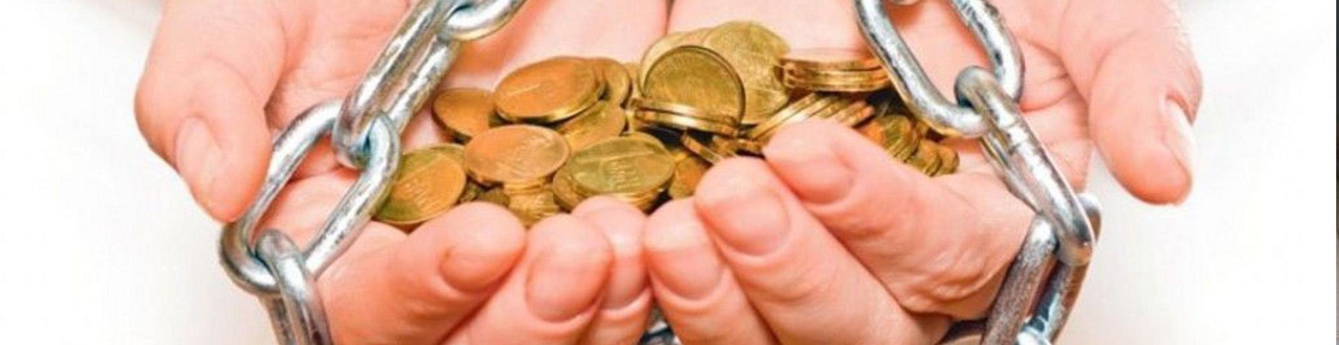 выкуп долга в Рязани