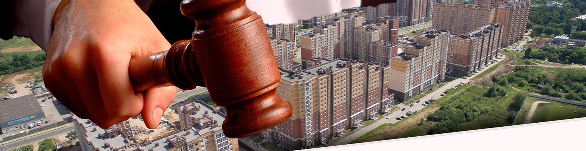 Суд с застройщиком в Рязани и Рязанской области